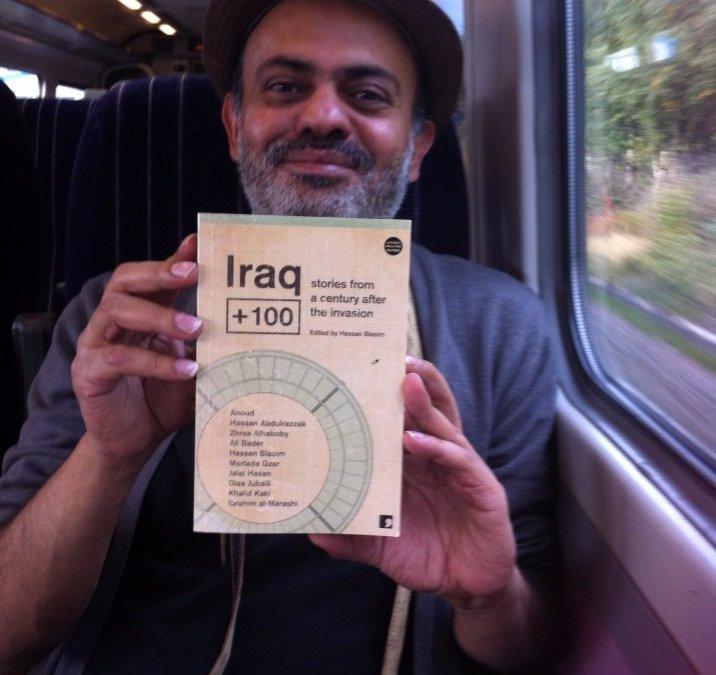 """Iraq (+100)"", Iraq in 100 Years"