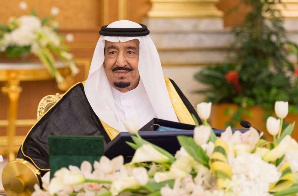 King Salman Condoles Qatar on Loss of Former Prince