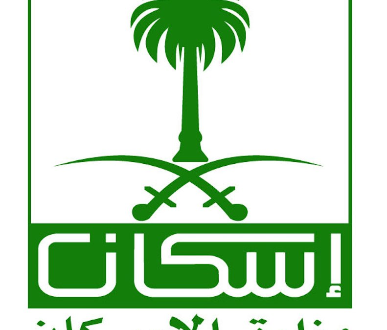 Saudi Minister of Housing Confirms Sharqiya Housing Projects Nearing Completion