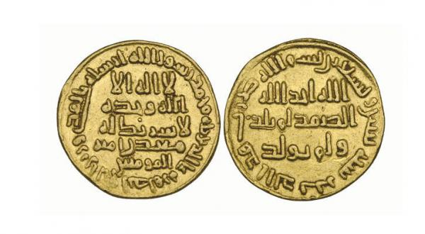 Golden Dinar Dating Back to Umayyad Caliphate Put Up for Auction in London