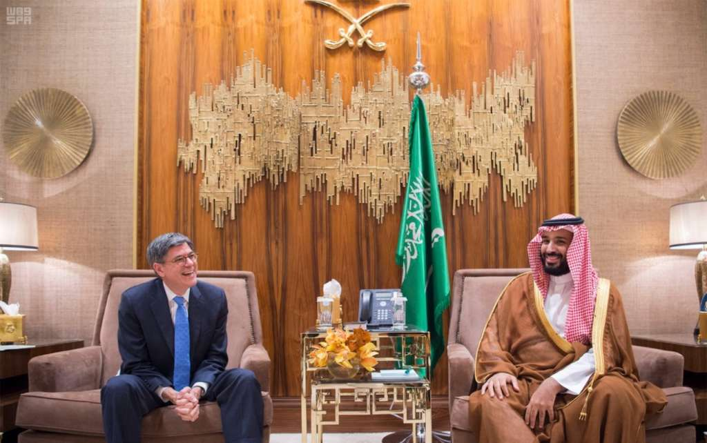 American Official: U.S. Keen on Supporting Riyadh in Vision 2030