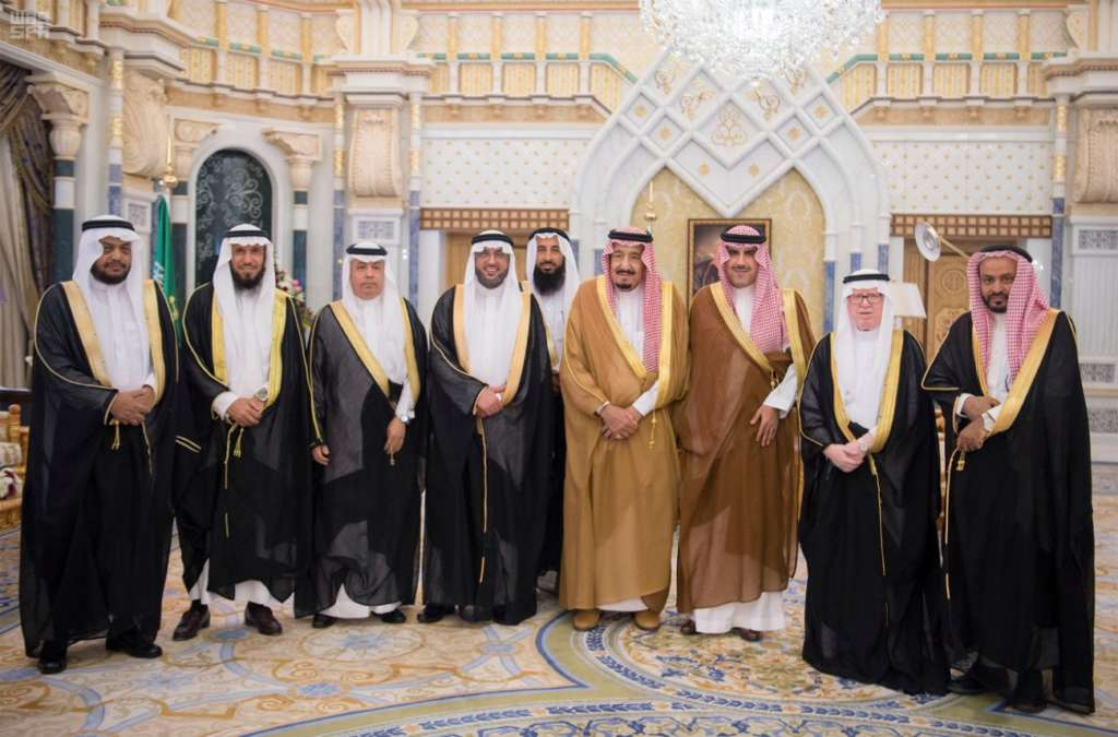 King Receives Copy of General Auditing Bureau Report