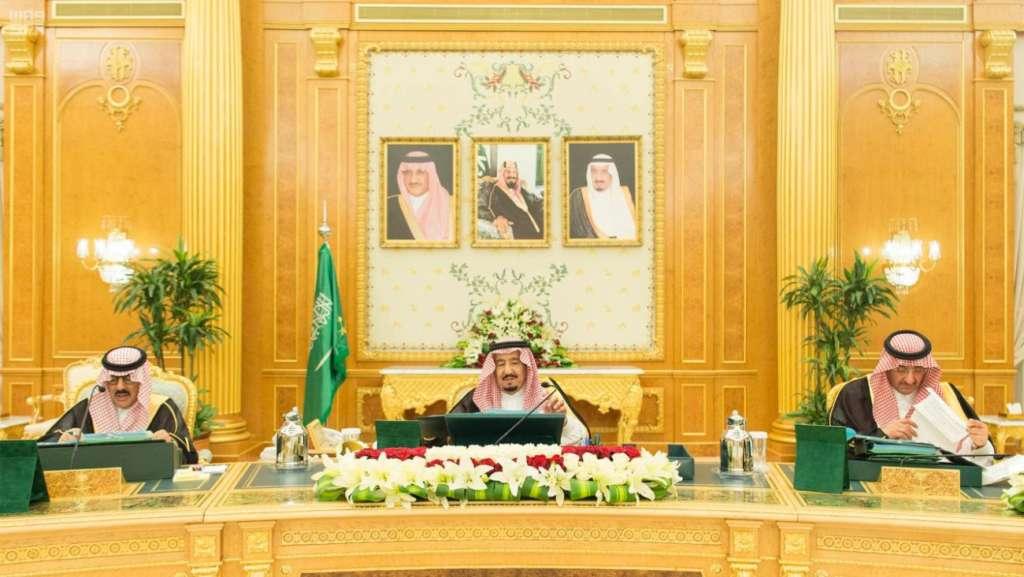 Saudi Cabinet Hails Islamic, International Condemnation of Missile Attack
