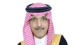 Saudi Arabian Finance Minister Mohammed al-