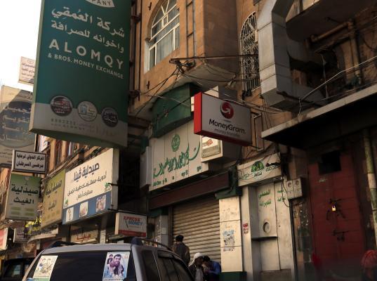 Washington Imposes Sanctions on Yemeni Money Exchange Company