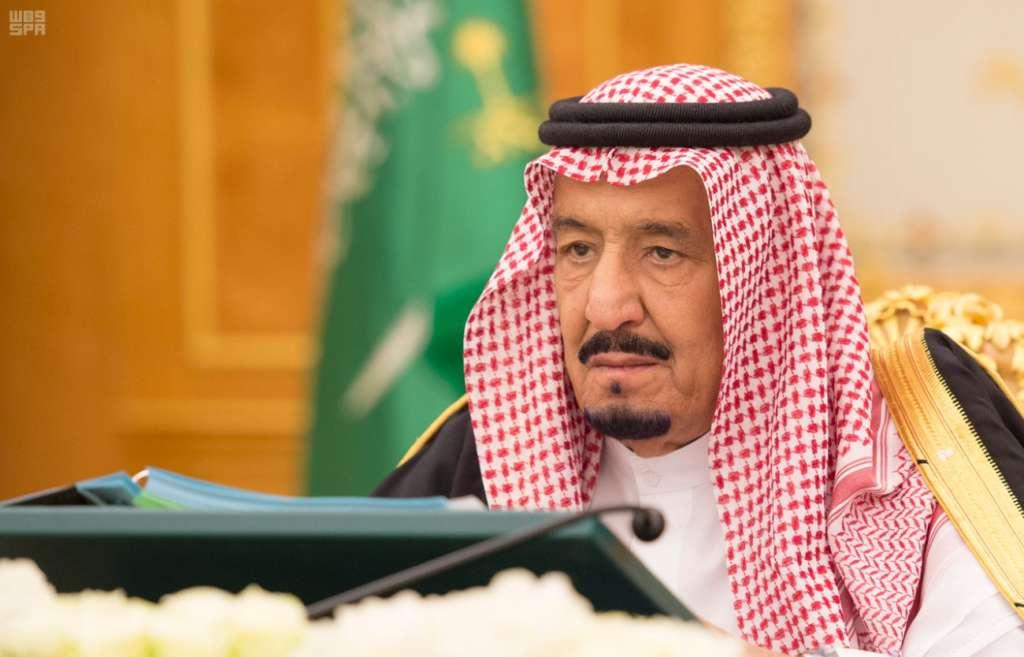 Saudi Arabia Reiterates Support to Palestinian Refugees