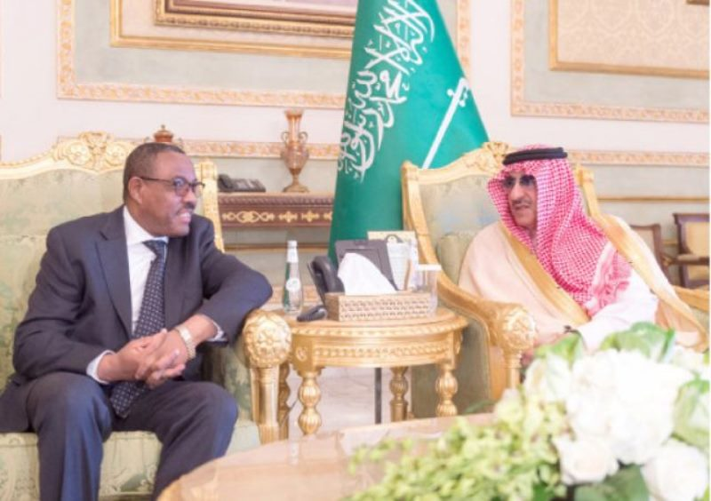 Saudi Crown Prince Holds Luncheon in Honor of Ethiopian PM