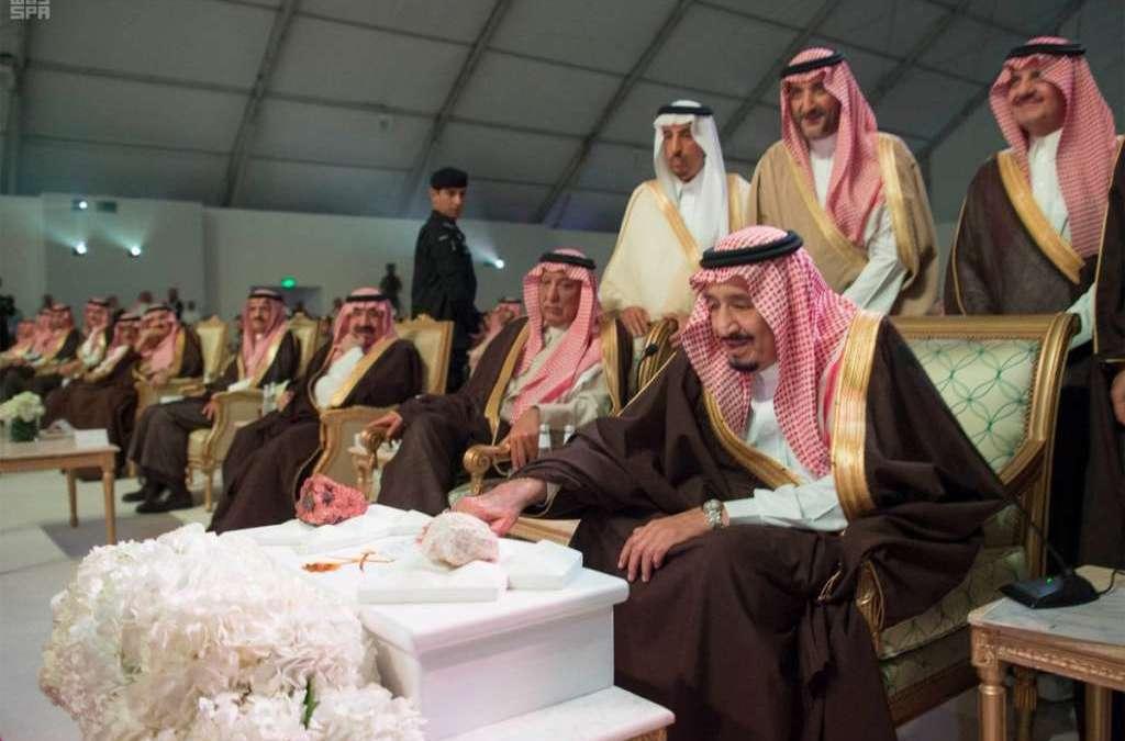King Salman Launches Mining Projects in Ras Al-Khair