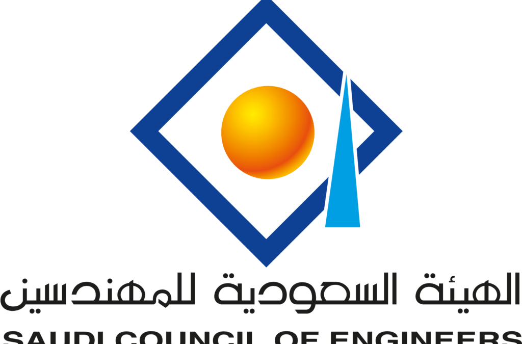 Saudi Arabia Establishes Scientific Association for Fires Prevention