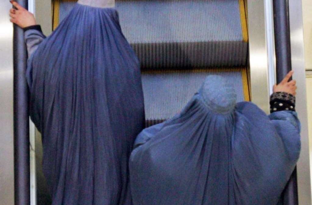 Netherlands Bans Burka in Public Places