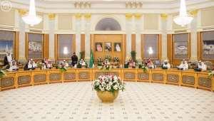 Saudi Arabia government hold a cabinet session. (Image: SPA)