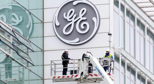 General Electric: Saudi Exports are Delivered to 29 Countries