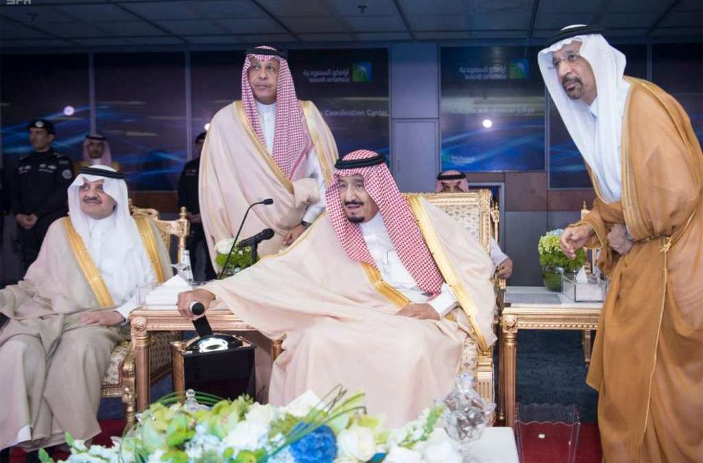 Saudi King Launches Oil, Cultural Projects Standing at $43.5 Billion