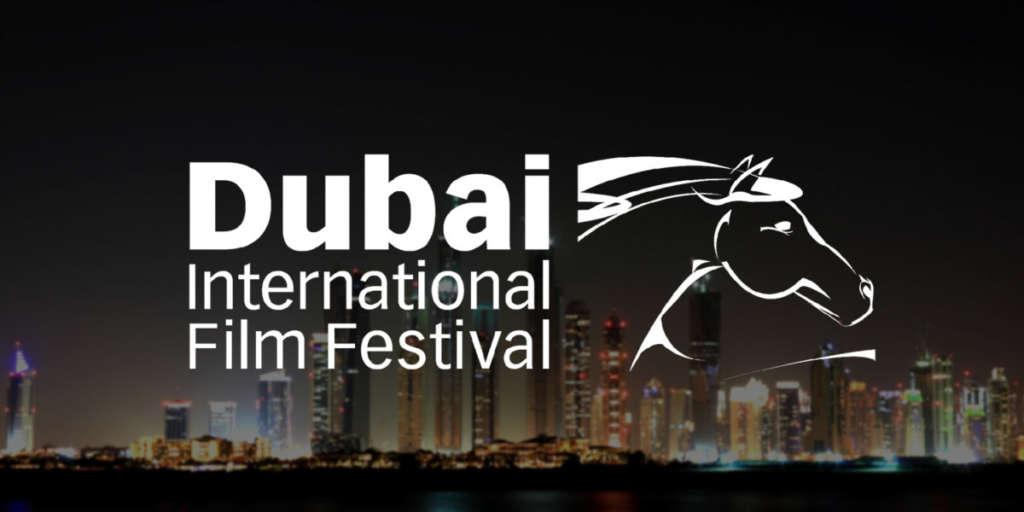 Arab Film Institute (AFI) Launched during DIFF 2016