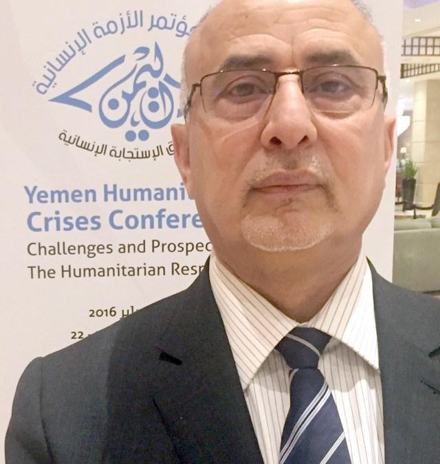 U.N. Offices Boost Presence in Aden