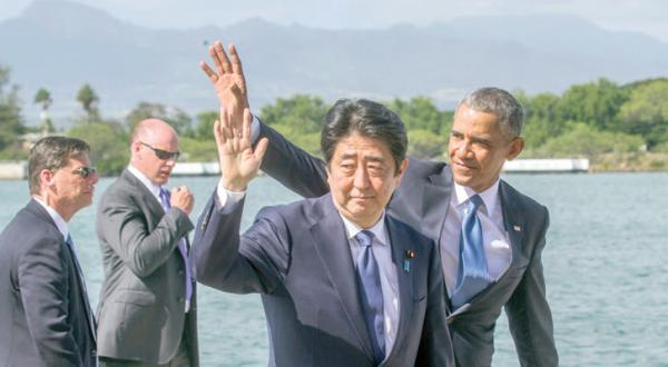 Japanese Welcome Their PM's Historic Visit to Pearl Harbor