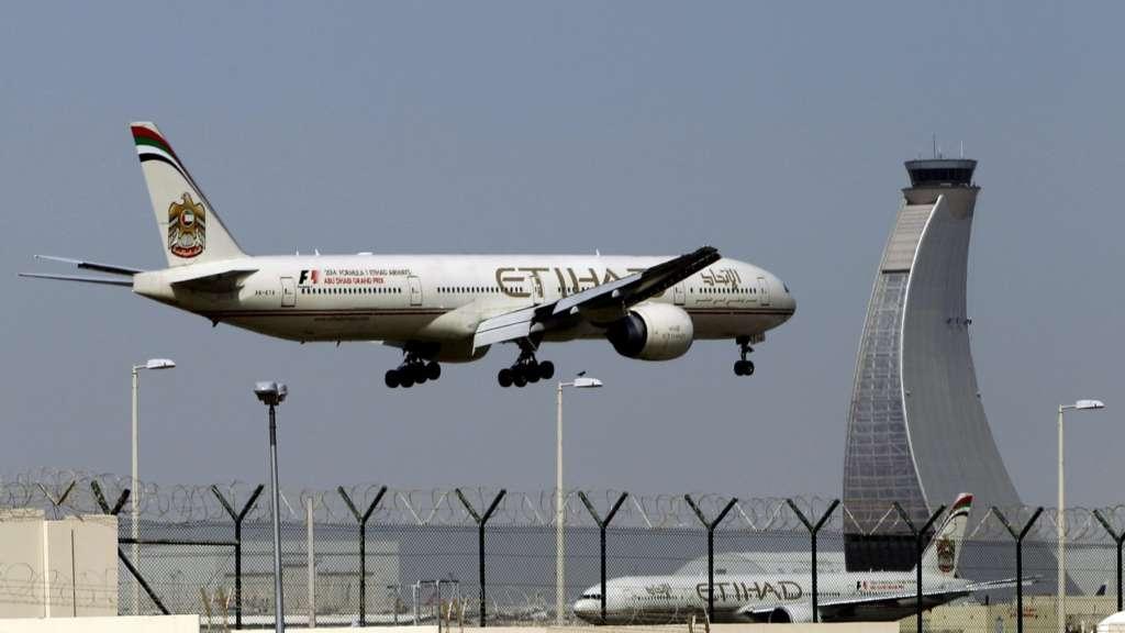 UAE Etihad Airways, German Lufthansa Conclude Partnership Agreement