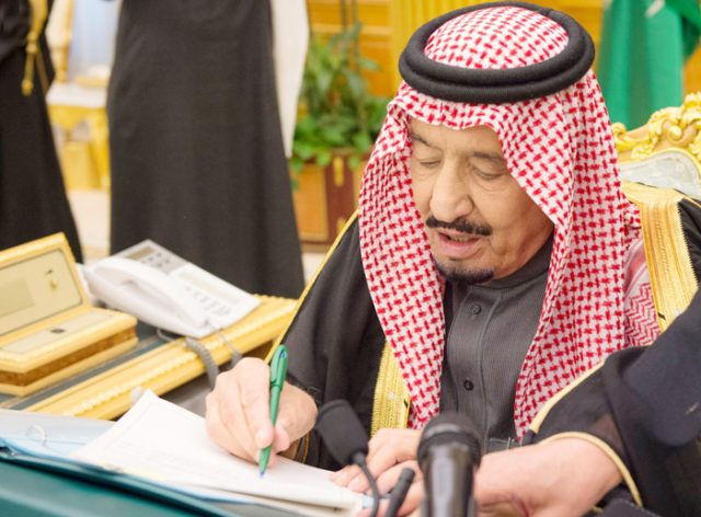King Salman: Saudi Economy Possesses Sufficient Strength despite Challenges