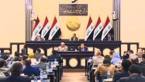 Iraqi parliament session.