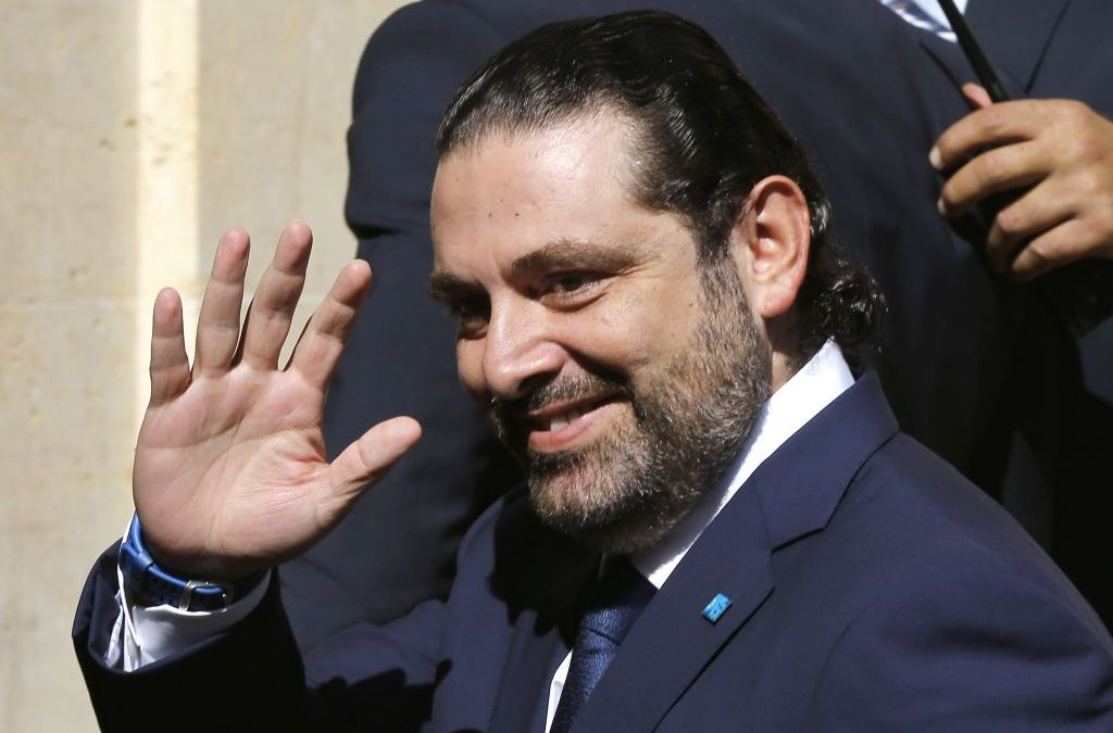 Hariri: Government's Priority is to Regain Trust in Lebanon and Boost Economy