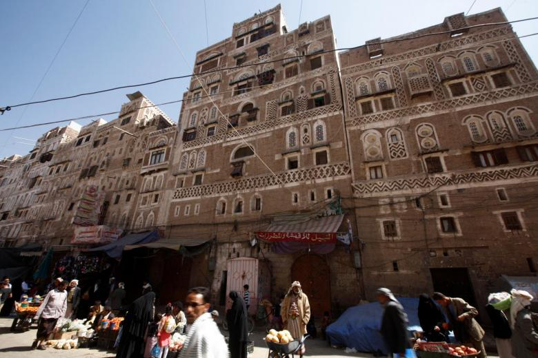 Egypt Drafting U.N. Statement to Denounce 'Government' Formation in Sana'a