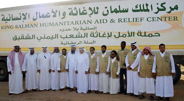 King Salman Centre Transfers 16 Wounded Yemenis to Sudan For Treatment