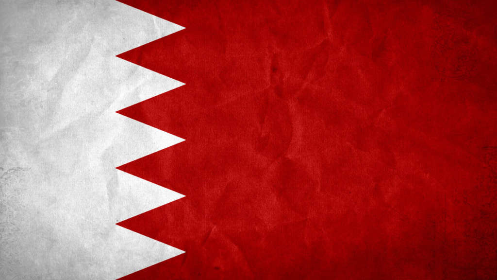 Bahrain Terror Crime Prosecution Investigates with Cell Targeting Security Men