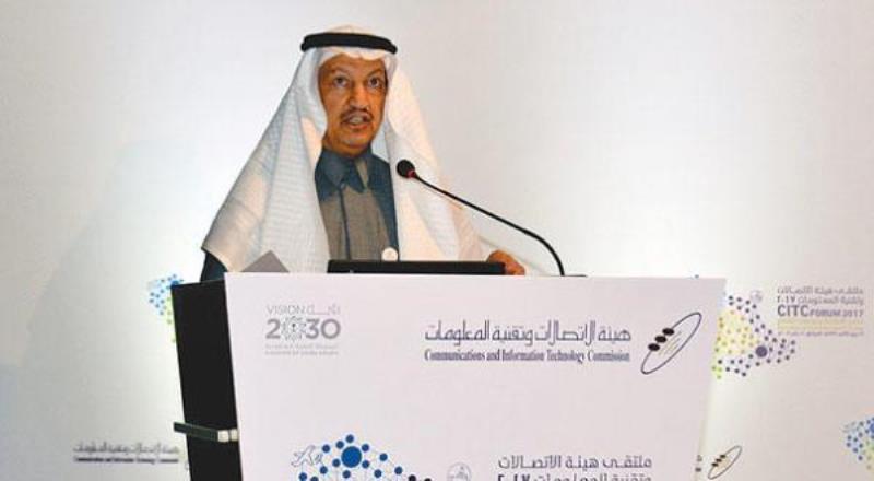 Saudi Arabia: $13 Billion of Investments in Telecommunication Sector