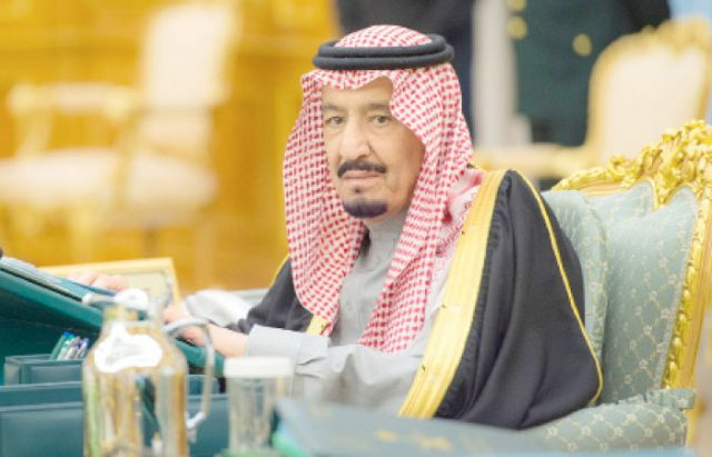Saudi Arabia Reiterates its Support to Bahrain