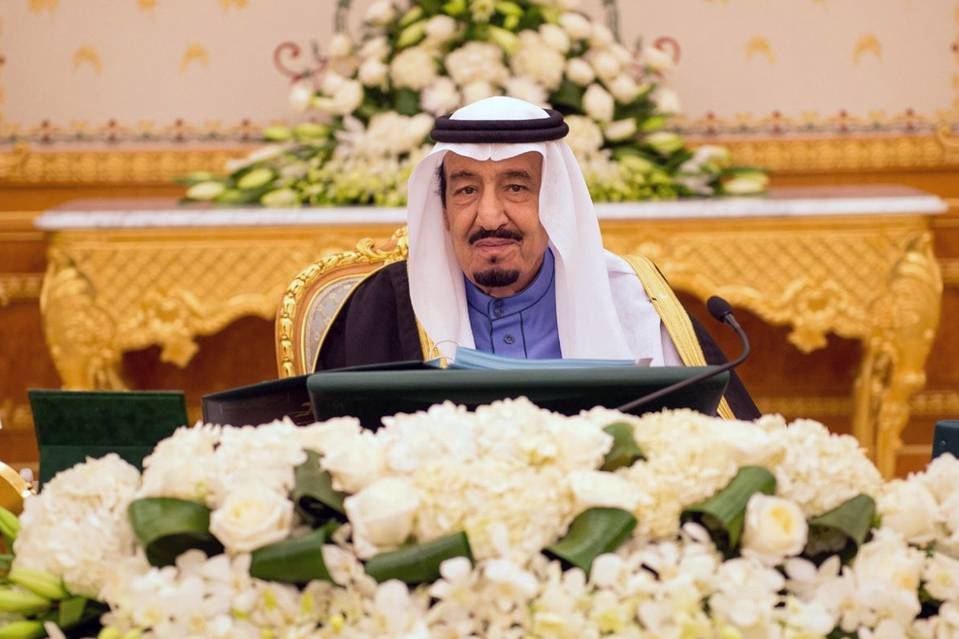 King Salman Promotes, Appoints 314 Judges in Saudi Ministry of Justice