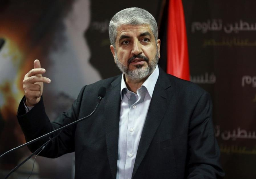 Hamas to Announce Amended Charter in Coming Weeks
