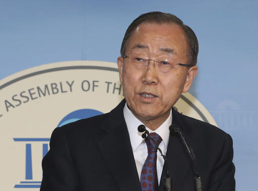 Ban Ki-moon Abandons S. Korea Presidency Bid