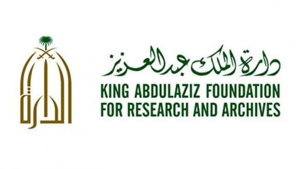 Darah Approves Developmental Project Supervised by Deputy Crown Prince