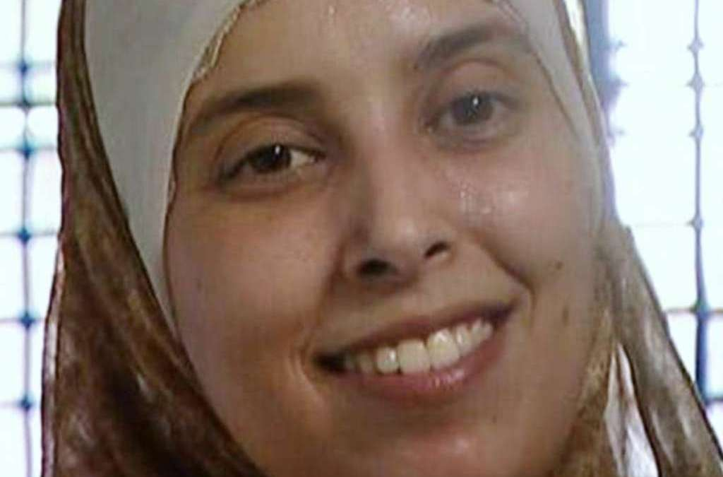 Jordanian Woman on US 'Most Wanted Terrorist' List