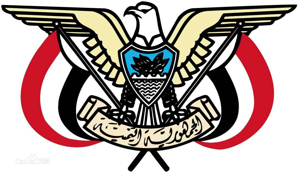 Yemen's Criminal Code Finds Coup leaders Guilty of 'National Treason'