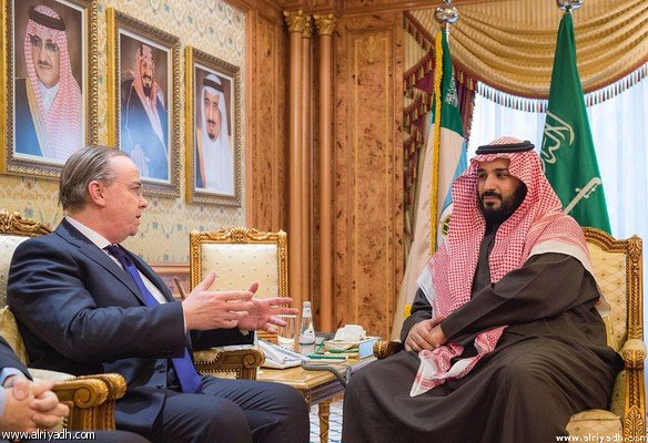 Saudi Deputy Crown Prince Meets HSBC's CEO