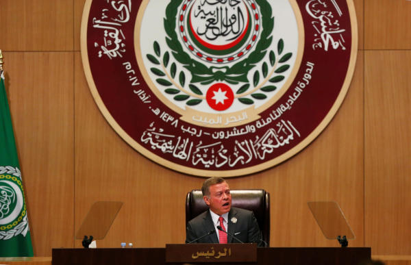 King Abdullah at Arab Summit: Two-State Solution Basis of Mideast Peace