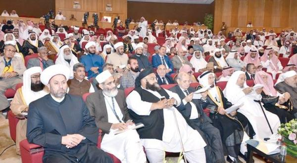 MWL Conference Concludes Its International Conference for Intellectual Trends