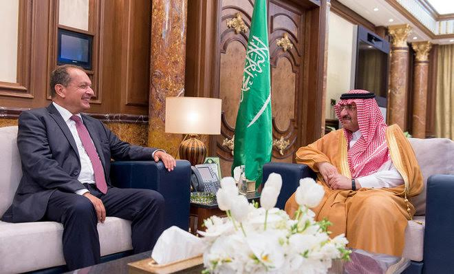 UK Seeks Educational Investments in Saudi Arabia