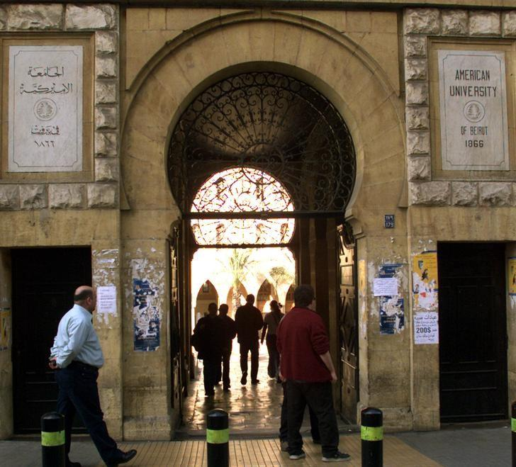 AUB Fined for 'Unintentionally' Helping 'Hezbollah' Linked Groups