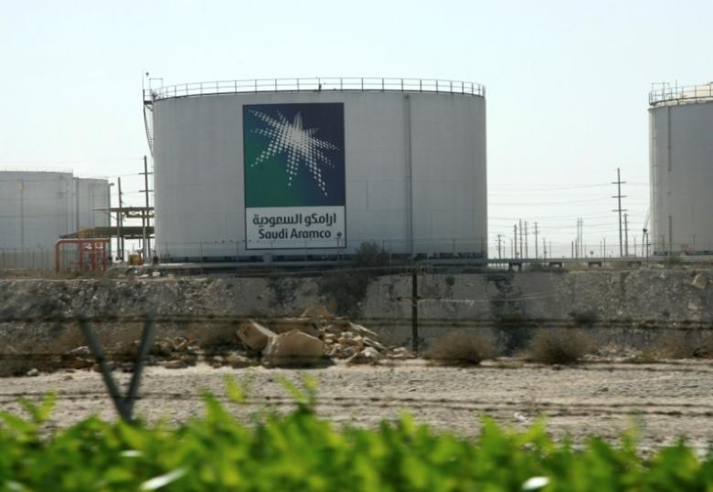 Saudi Arabia Cuts Taxes on Oil Firms