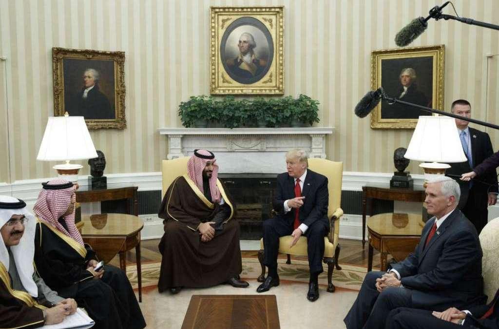 $200 Billion Saudi-US Partnership