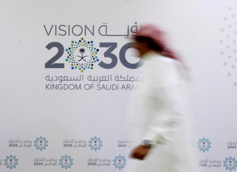 Conference Highlights Role of Social Responsibility in Fulfilling Vision 2030