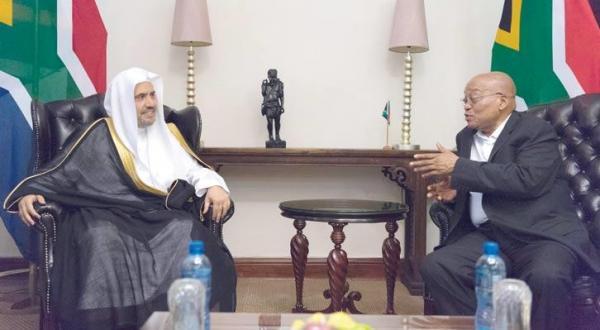 MWL: Terrorism Exploits 'Islamophobia' to Spread Radicalism