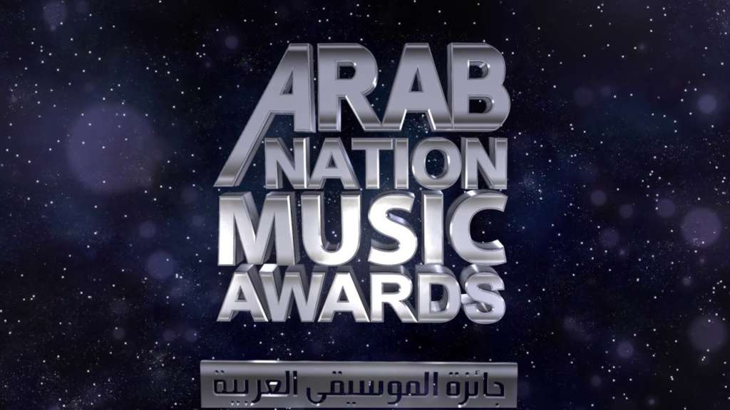 Beirut to Host First Edition of 'Arab Nation Music Awards'