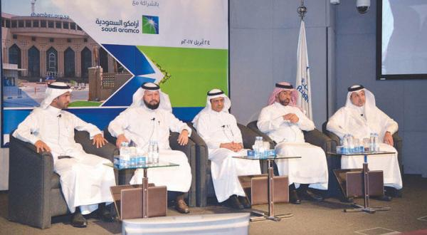 Saudi Aramco Puts Out Investment, Industrial Offerings for Local SMEs