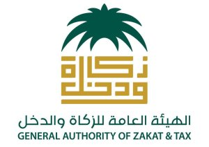KSA: Tax Evasion is Low…We are Ready for Selectivity