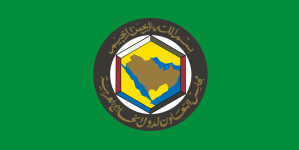 Flag of the Gulf Cooperation Council (GCC)