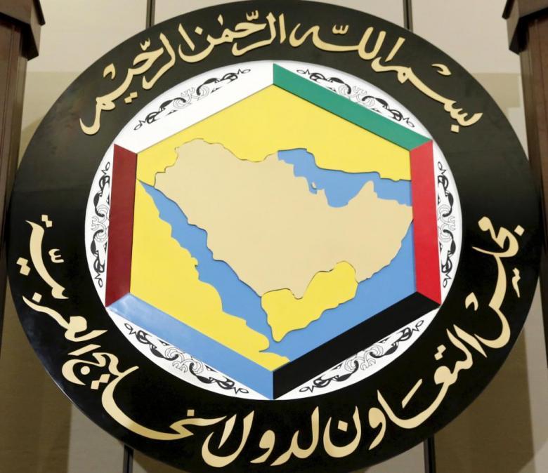 Kuwait Vows to Support Bahrain in Fighting Terrorism