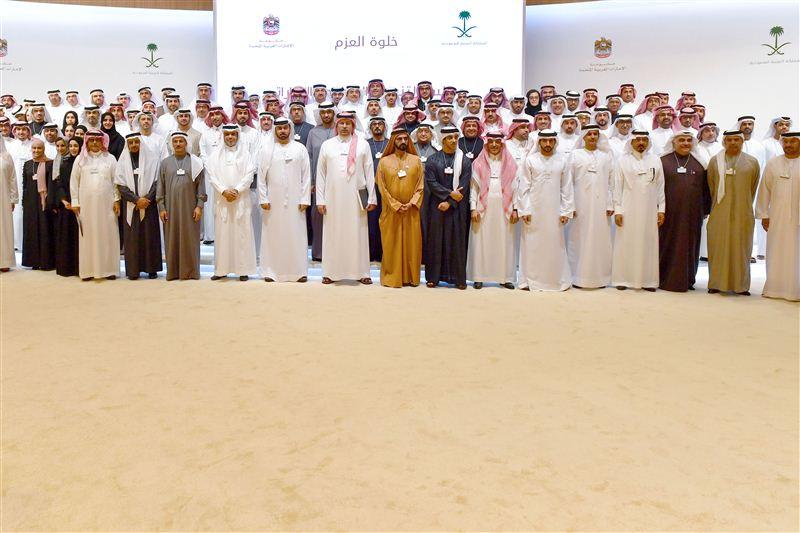'Determination Retreat' Discusses Saudi-Emirati Cooperation